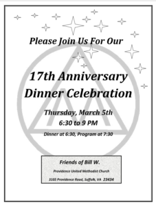 17th Anniversary Dinner Celebration @ Providence United Methodist Church | Suffolk | Virginia | United States