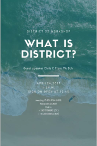 District 32 Workshop: What is District? @ Zoom